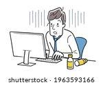 vector illustration material ...   Shutterstock .eps vector #1963593166