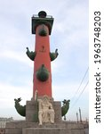 saint petersburg  russia  ...   Shutterstock . vector #1963748203