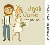 wedding invitation with a... | Shutterstock .eps vector #196375430