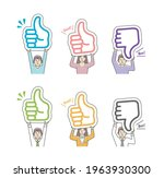 young man and woman holding...   Shutterstock .eps vector #1963930300