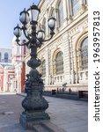 saint petersburg  russia  ...   Shutterstock . vector #1963957813