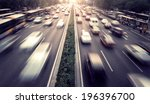 fast cars in city - stock photo