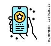 phone application bonus color...   Shutterstock .eps vector #1964036713