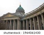 saint petersburg  russia  ...   Shutterstock . vector #1964061430