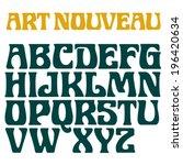 art nouveau font. decorative... | Shutterstock .eps vector #196420634