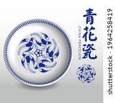 blue and white porcelain plate...   Shutterstock .eps vector #1964258419