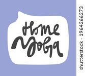 home yoga. hand drawn sticker...   Shutterstock .eps vector #1964266273
