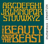 art nouveau font   1 decorative ... | Shutterstock .eps vector #196447154