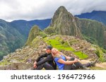 inter ethnic couple of tourists ... | Shutterstock . vector #196472966