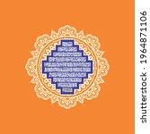 """alhamdulillah   surah al...   Shutterstock .eps vector #1964871106"