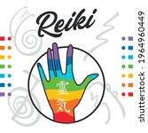 healing reiki energy. logotype. ...   Shutterstock .eps vector #1964960449