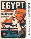 egypt group tours retro vector... | Shutterstock .eps vector #1965032863