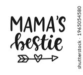 Mom And Baby Cute Quote Print....
