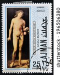 Small photo of AJMAN - CIRCA 1970: a stamp printed in the Ajman shows Adam, Painting by Albrecht Durer, circa 1970
