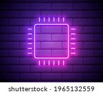 chip  core neon icon. simple...