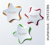 vector modern star banners... | Shutterstock .eps vector #196515386