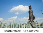 the minerva monument entry to... | Shutterstock . vector #196535993