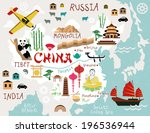 maps of china | Shutterstock .eps vector #196536944