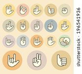 hand collection   Shutterstock .eps vector #196541936