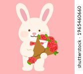 adorable white bunny with a...   Shutterstock .eps vector #1965460660