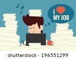 businessman happy working flat... | Shutterstock .eps vector #196551299