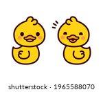 cute cartoon baby ducks. two... | Shutterstock .eps vector #1965588070