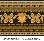 seamless border pattern print... | Shutterstock .eps vector #1965855049