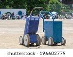 dry line marker | Shutterstock . vector #196602779