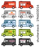 set of food truck illustrations ... | Shutterstock .eps vector #196603016