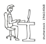 vector  sketch of the man and... | Shutterstock .eps vector #196614068