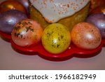 close up painted eggs for... | Shutterstock . vector #1966182949