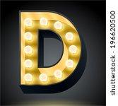 realistic dark lamp alphabet... | Shutterstock .eps vector #196620500