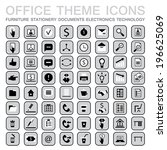 set of 64 web icons for... | Shutterstock .eps vector #196625069