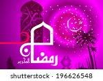 ramadan | Shutterstock .eps vector #196626548