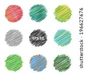 colorfull set pencil drawing... | Shutterstock .eps vector #196627676