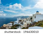 the famous blue and white city... | Shutterstock . vector #196630010