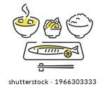 vector illustration material ...   Shutterstock .eps vector #1966303333