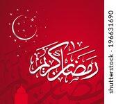 ramadan | Shutterstock .eps vector #196631690