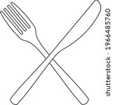 fork and knife crossed icon... | Shutterstock .eps vector #1966485760