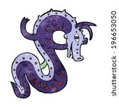 saxon dragon cartoon | Shutterstock .eps vector #196653050