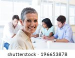 attractive businesswoman... | Shutterstock . vector #196653878