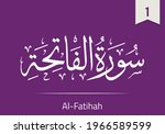 the name of surah of the holy... | Shutterstock .eps vector #1966589599