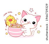 Cute White Cat And Yellow Duck...