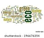 vector concept or conceptual... | Shutterstock .eps vector #196676354