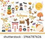 japanese autumn event vector... | Shutterstock .eps vector #1966787626