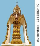 Traditional Thai Drum Tower In...