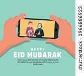 vector illustration of a muslim ... | Shutterstock .eps vector #1966886923