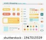 shopping ui elements kit. buyer ...