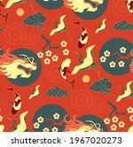 chinese seamless pattern in... | Shutterstock .eps vector #1967020273