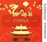 china design. pagoda temple and ...   Shutterstock .eps vector #1967020276